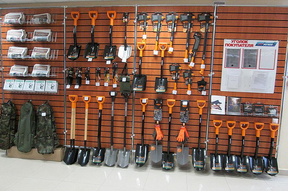 Магазин металлоискателей мд регион.